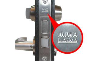 MIWARAの刻印